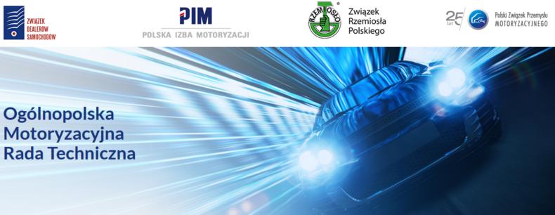27 września 2018 seminarium dotyczące likwidacji szkód z udziałem SPRM